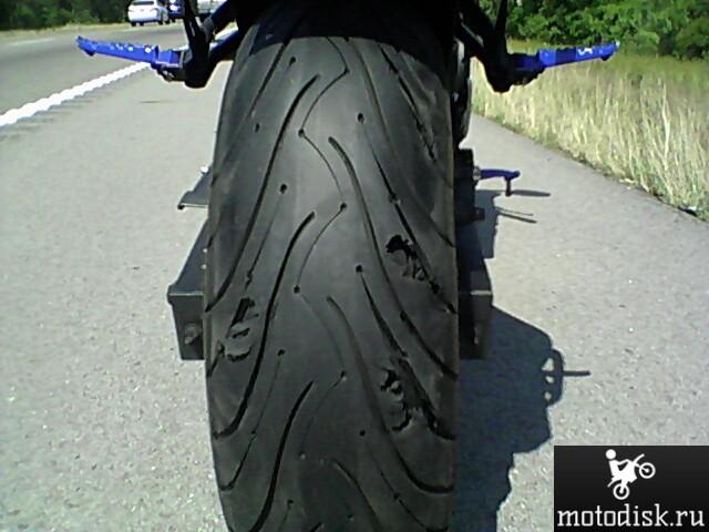 Dunlop Sportmax II 2