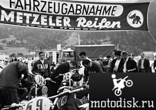 История компании Metzeler