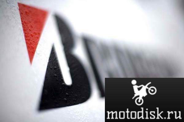 Bridgestone начала продажу двух новых мотошин