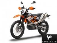 KTM_690_Enduro_R_4facc828d600a_200x150