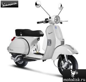 Vespa-px-150-white